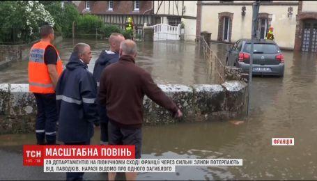 Треть Франции страдает от мощных наводнений