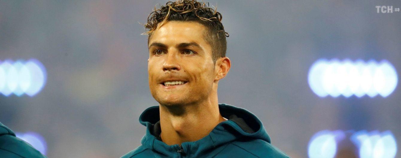 """Роналду остаточно вирішив покинути """"Реал"""" - ЗМІ"""