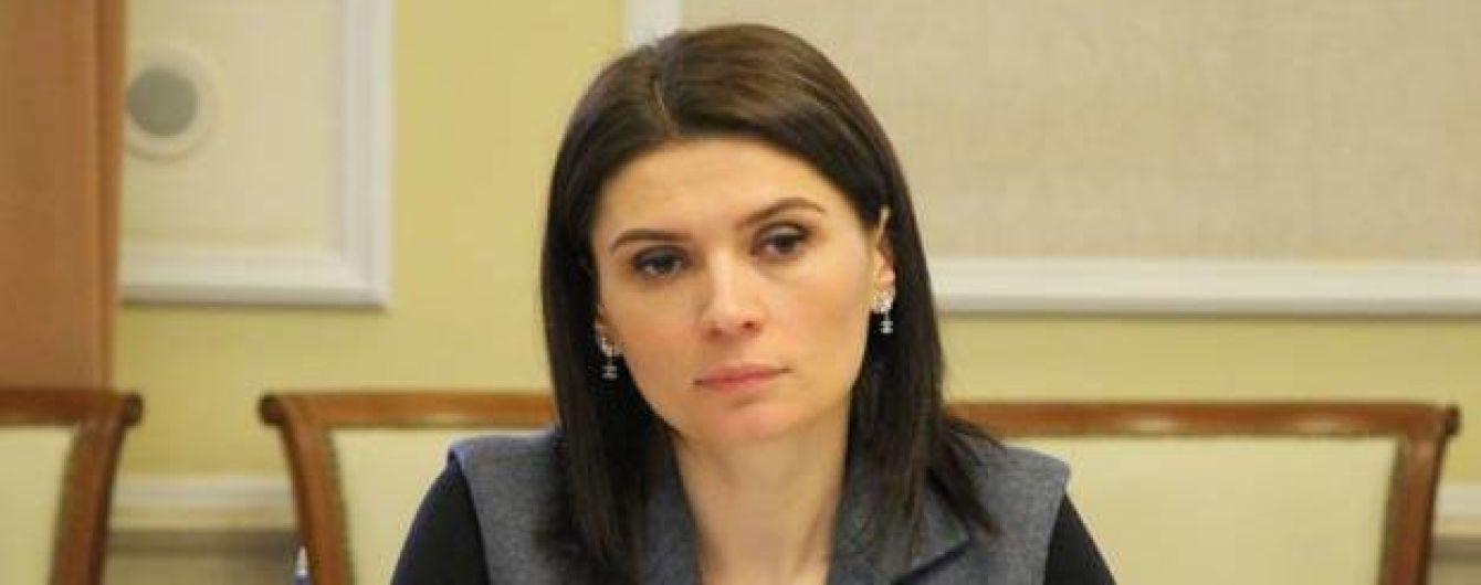 Кабмін призначив нову заступницю міністру енергетики