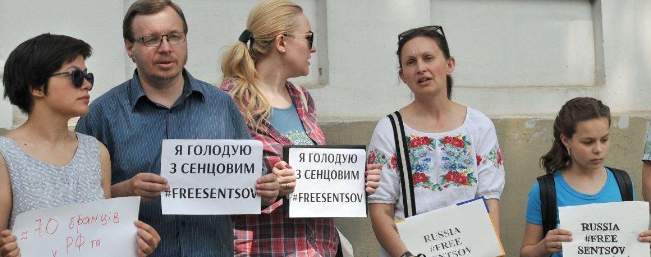 Сенцов призвал людей на свободе не голодать в его поддержку