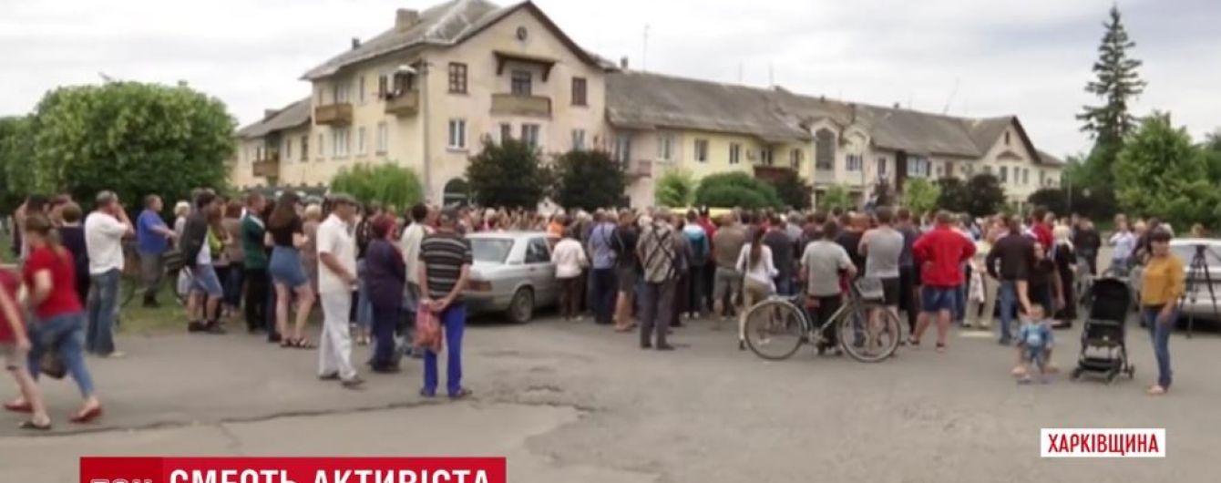 Друзья активиста с Харьковщины уверены, что его самоубийство было подстроено