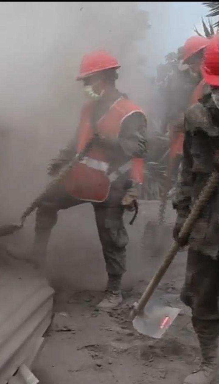 Виверження вулкану Фуего: рятувальники розшукують сотні зниклих безвісти людей