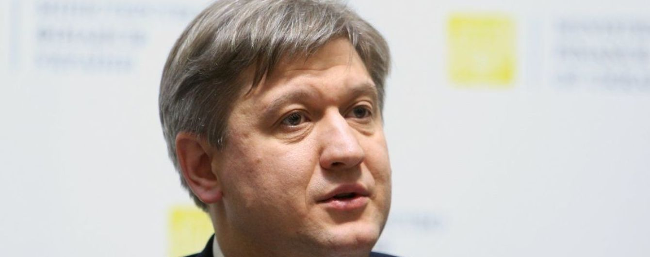 Заступники міністра фінансів подали у відставку слідом за Данилюком