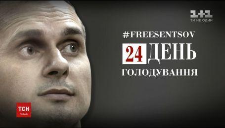 ТСН записала відеозвернення на знак підтримки Олега Сенцова