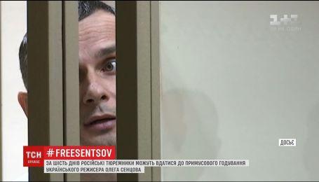 Аскольд Куров розповів про візит до колонії, де утримують Олега Сенцова