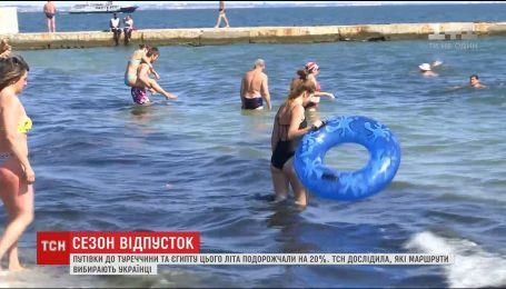 Напрям відпустки: туроператори попередили про здорожчання путівок