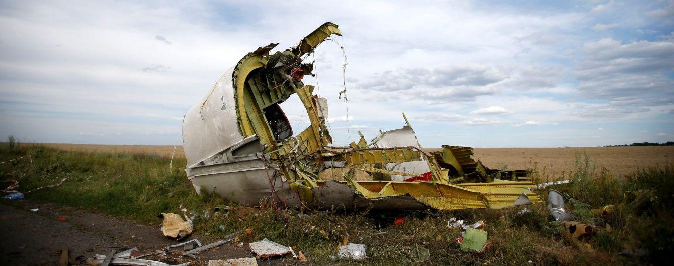 Виновных в катастрофе рейса МН17 на Донбассе будут судить в Нидерландах