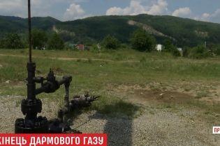 На Прикарпатье село почти полвека нелегально пользовалось газом