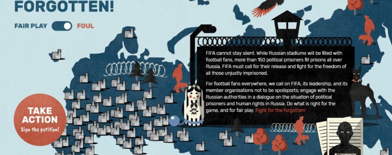 """""""Фоли"""" Росії: в Європарламенті  підготували інтерактивну карту, де замість стадіонів заґратовані політв'язні"""
