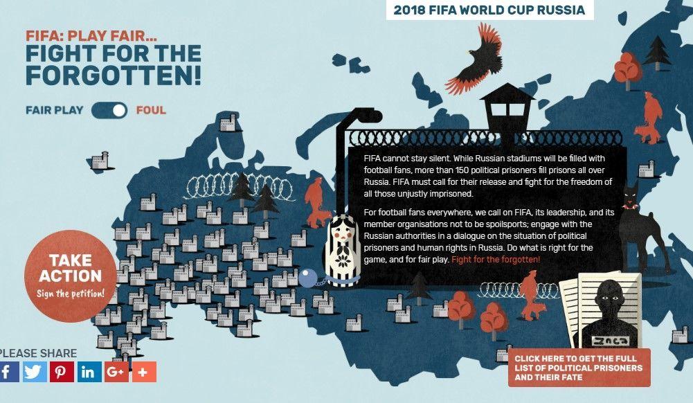 інтерактивну карта Росії з політв'язнями