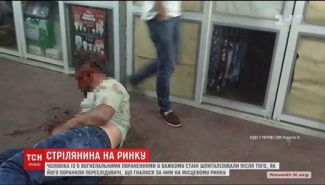 В Николаеве неизвестные расстреляли мужчину на одном из городских рынков