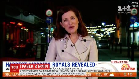 В Лондоне злоумышленники ограбили журналистов во время эфира