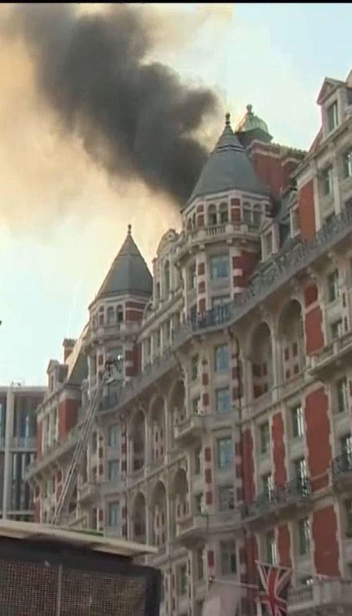 У Лондоні горів розкішний готель в історичній будівлі