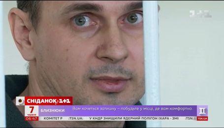 Украинский режиссер Олег Сенцов голодает 25-й день