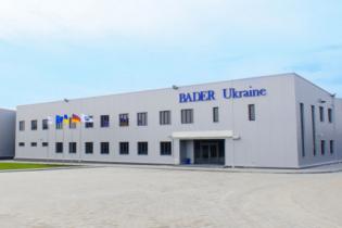 В Украине открывают производство кожи для обивки салона премиум-автомобилей