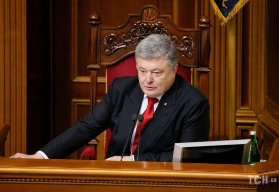 """""""Йому воно свербить"""": Порошенко прокоментував згадки Путіним України в присутності Трампа"""