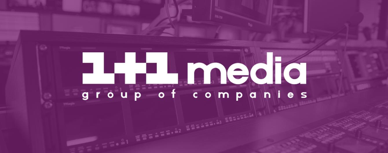 1+1 Digital Weekend: медіагрупа запускає новий формат зустрічей на перетині ІТ та медіа
