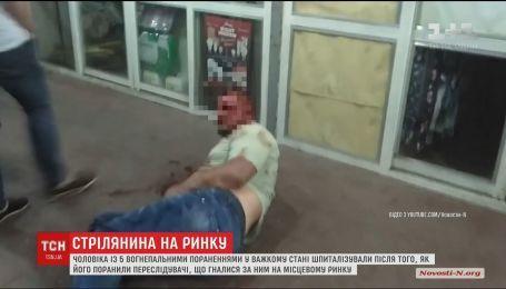Пострадавший в результате стрельбы в Николаеве отказался давать показания против нападавших