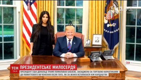 Президент США помилував жінку від пожиттєвого ув'язнення