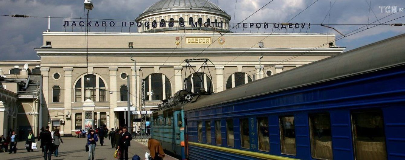 Уже на днях между Сумами и Одессой появится прямое железнодорожное сообщение