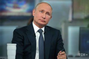 Путін призначив зятя Єльцина своїм радником