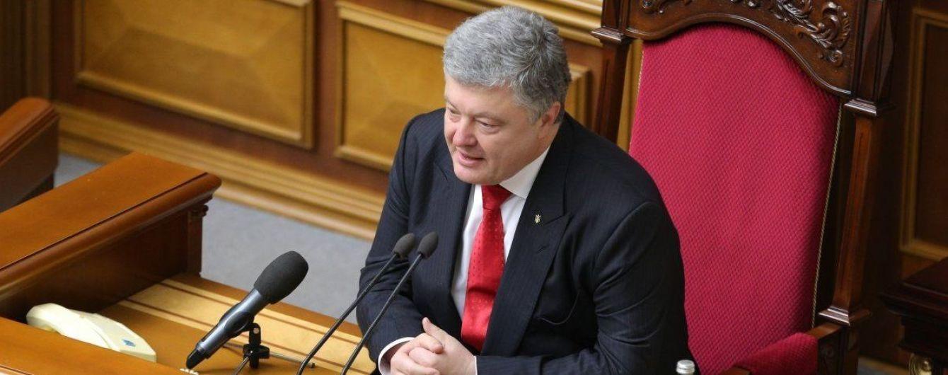 """""""Это победа Украины"""". Порошенко назвал создание Антикоррупционного суда """"историческим днем"""""""