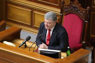 Порошенко озвучив критерії ефективності боротьби з корупцією в Україні