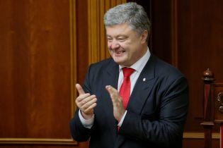 """Порошенко назвав країни, в яких заарештують активи """"Газпрому"""""""
