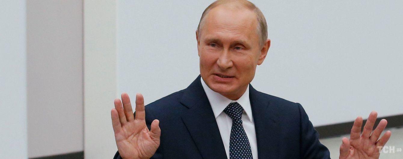 """Коли господар кличе гуляти. Як у Мережі кепкують з """"Прямої лінії"""" Путіна"""