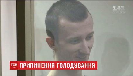 Украинский политзаключенный Александр Кольченко прекратил голодовку