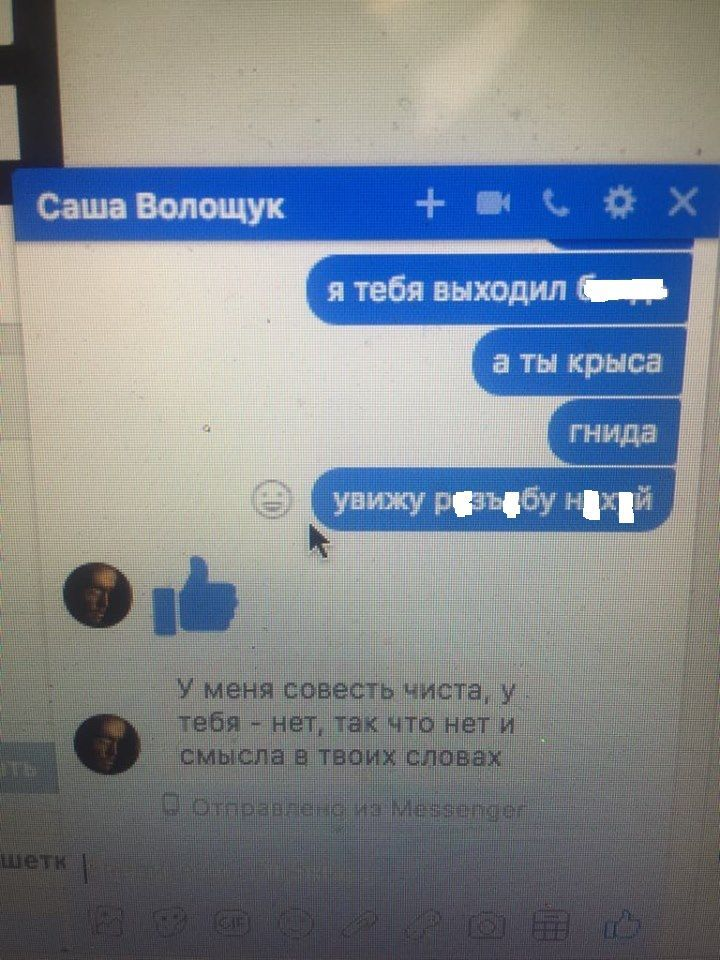 Переписка Бардаш