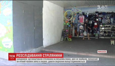 Учасників стрілянини у Миколаєві досі не знайшли