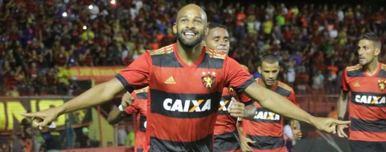 Бразильський футболіст приніс своїй команді перемогу завдяки приголомшливому голу з 40 метрів