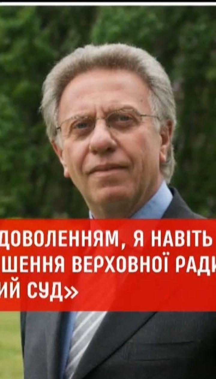 Задоволені та щасливі: на ухвалення закону про Антикорупційний суд відреагувала Європа