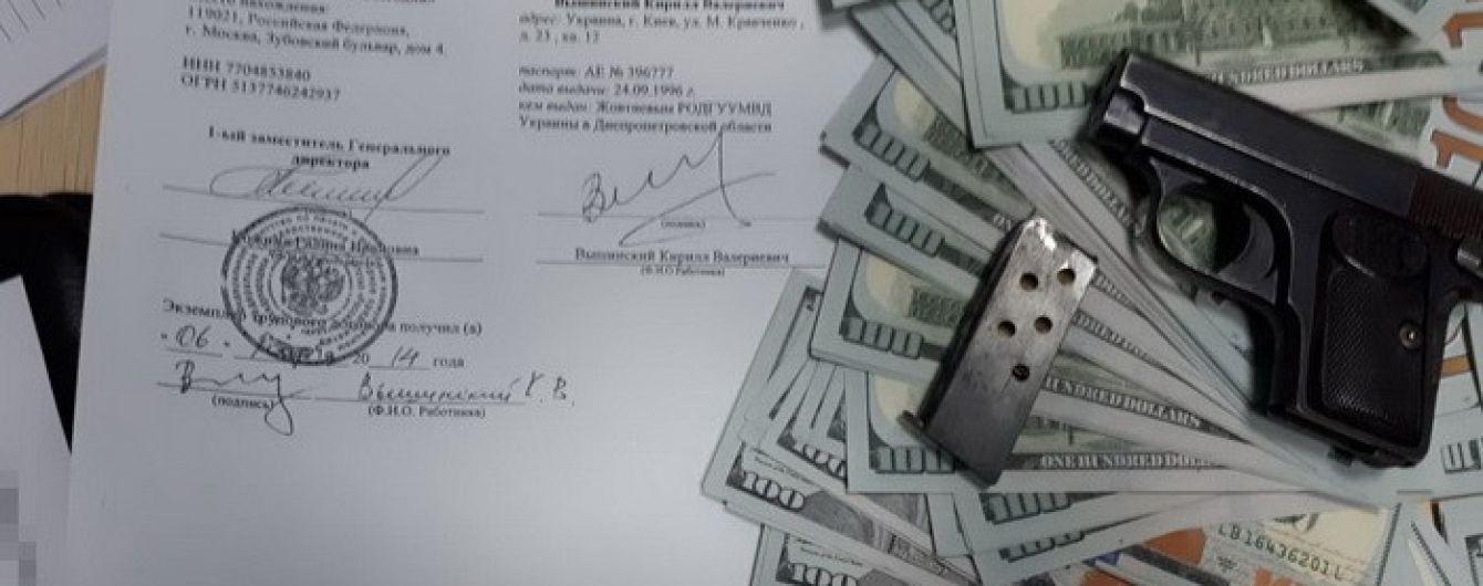 """У руководителя """"РИА Новости Украина"""" во время обыска нашли оружие и 200 тысяч долларов"""