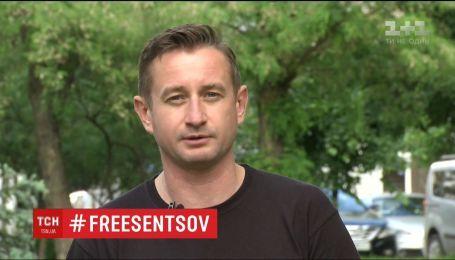 Поет Сергій Жадан підтримав політв'язня Олега Сенцова