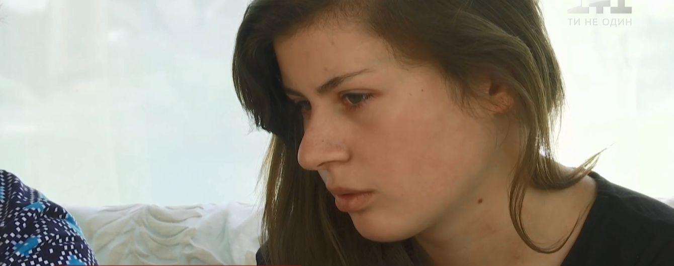 Пропавшая в Киеве 16-летняя студентка нашлась после сюжета ТСН