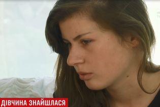 Зникла в Києві 16-річна студентка знайшлася після сюжету ТСН