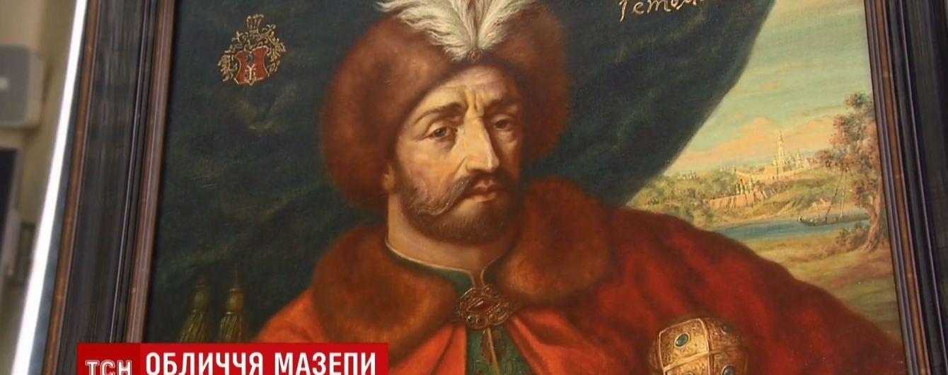 Другой, чем на 10 гривнах: ученый утверждает, что нашел истинное изображение гетмана Мазепы