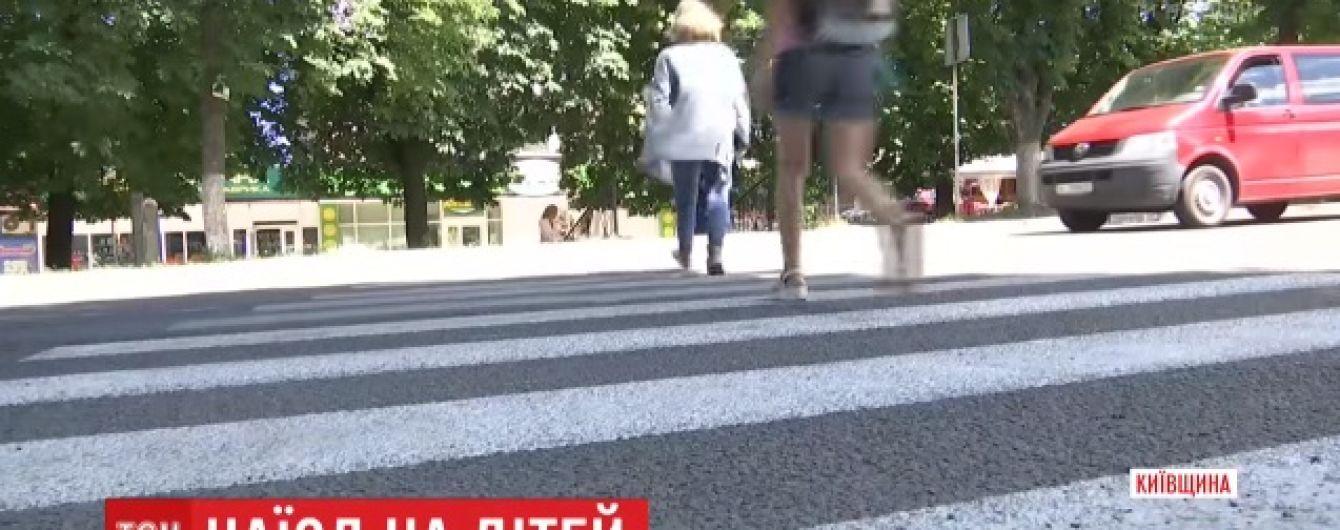 На Київщині поліцейські відпустили водія, який збив 15-річну дівчину на пішохідному переході