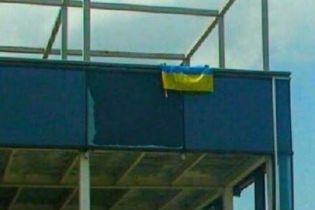 Патриоты в Донецке вывесили флаг Украины