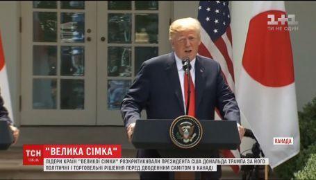 """Лидеры """"Большой семерки"""" раскритиковали американского президента перед саммитом"""