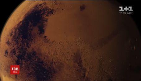 Вчені знайшли ознаки життя на Марсі