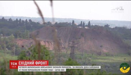 На фронте боевики ранили четырех украинских воинов