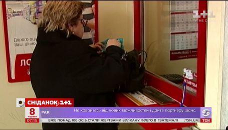 Украинцы массово обращаются к услугам ломбардов