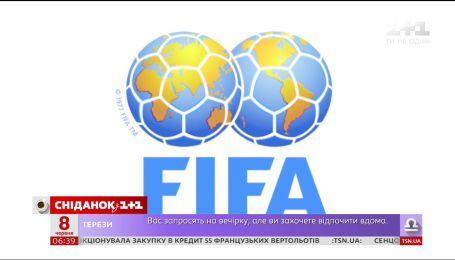 Последние новости о Чемпионате мира по футболу-2018