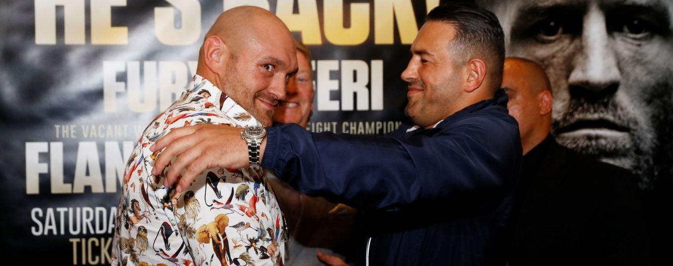 Ф'юрі з суперником провели найкумеднішу дуель поглядів в історії боксу