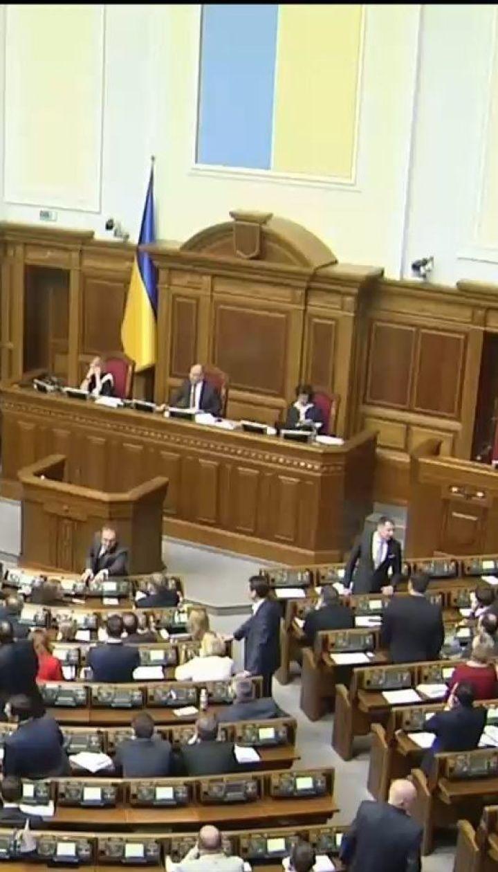 Верховна Рада не заборонила транслювати російський чемпіонат світу з футболу