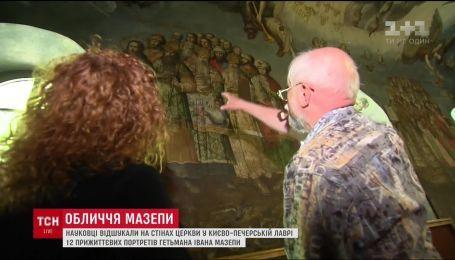Стало відомо, як насправді виглядав український гетьман Мазепа