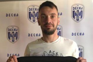 """Новачок УПЛ """"Десна"""" підписав екс-голкіпера """"Зірки"""""""